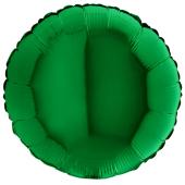 DARK GREEN ROUND gaisa balons 45 СM