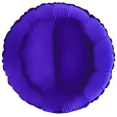 ROYAL BLUE ROUND gaisa balons 45 СM