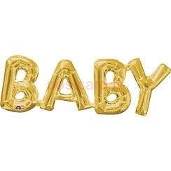 Folijas balonu vārds Baby Zelta krāsa 23 cm